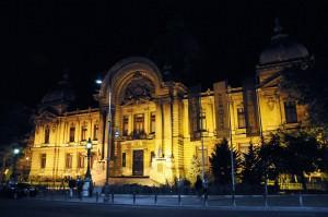 Short Evening Walk in Bucharest Romania