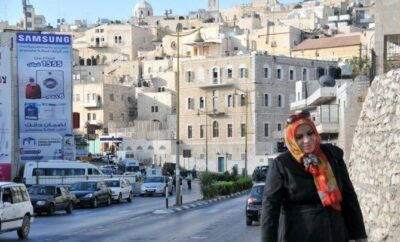 More about Bethlehem Palestine