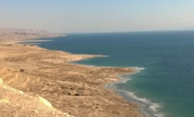 Israel's Best Sights the Dead Sea, Best Sights Israel's Dead Sea, Israel's Dead Sea