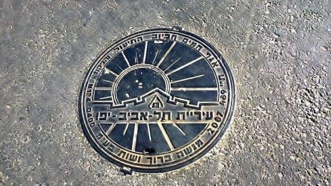Tel Aviv Israel manhole covers